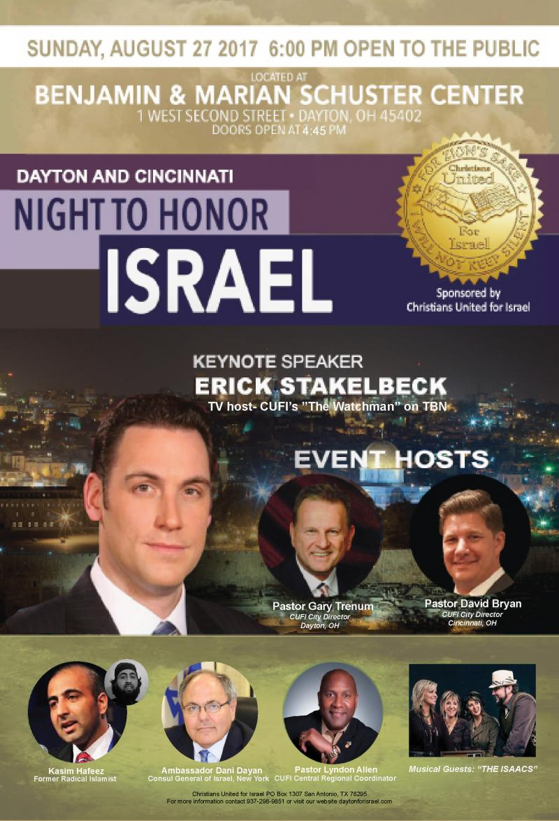 A Night to Honor Israel @ Schuster Center | Dayton | Ohio | United States